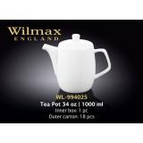 Фото Чайник заварочный Wilmax 1000мл. WL-994025