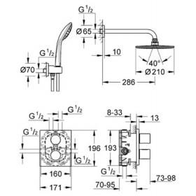 Фото 2 Комплект: термостат скр.монт. Grohtherm Cosmo 3000 с душевым набором (34408000)