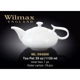 Фото Чайник заварочный Wilmax Color 1150мл. WL-994000